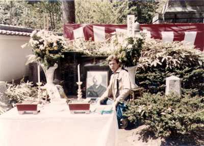 Funikoshi's grave site 1981 Kamakura Japan.