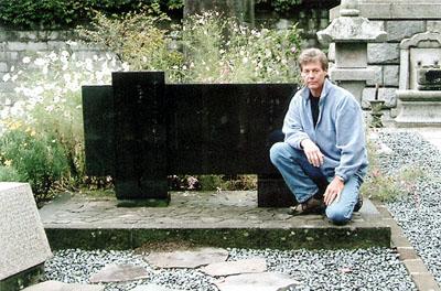 Funikoshi's grave Kamakura Japan, Oct. 2005.